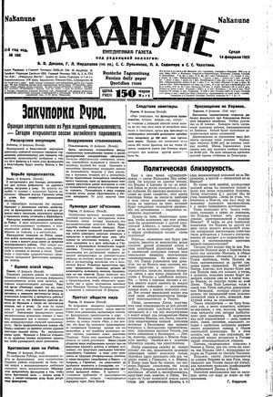 Nakanune vom 14.02.1923