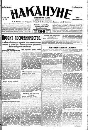 Nakanune vom 28.02.1923