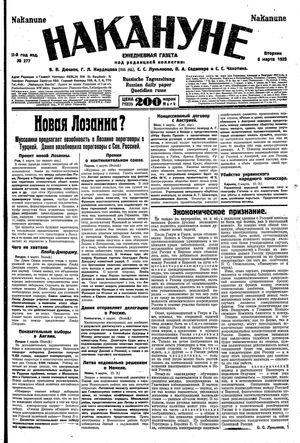 Nakanune vom 06.03.1923