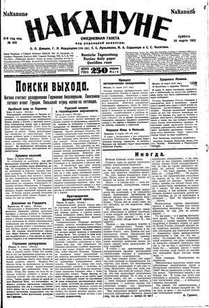 Nakanune vom 24.03.1923