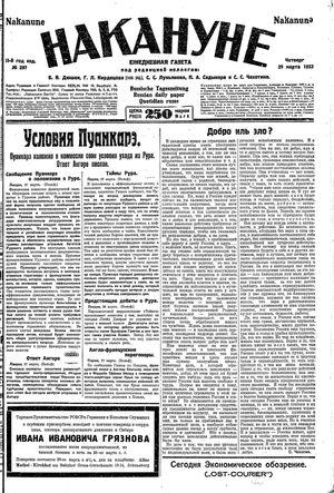 Nakanune vom 29.03.1923