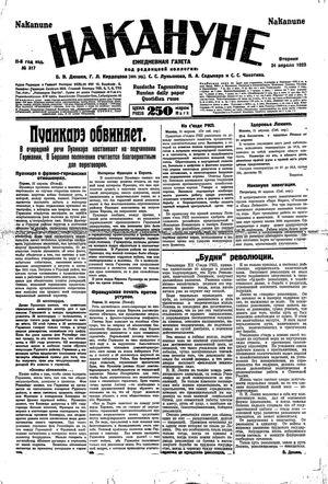 Nakanune vom 24.04.1923