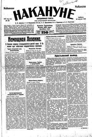 Nakanune vom 28.04.1923
