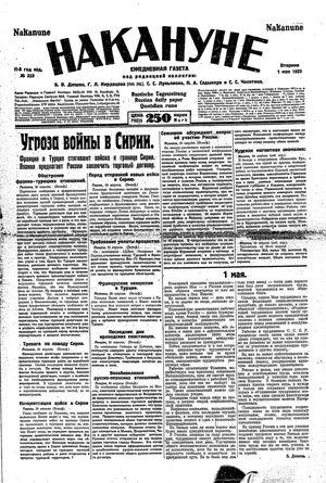 Nakanune vom 01.05.1923