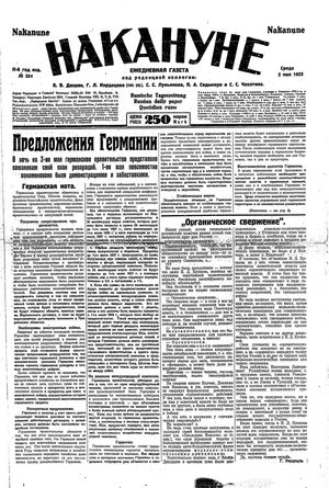 Nakanune vom 02.05.1923