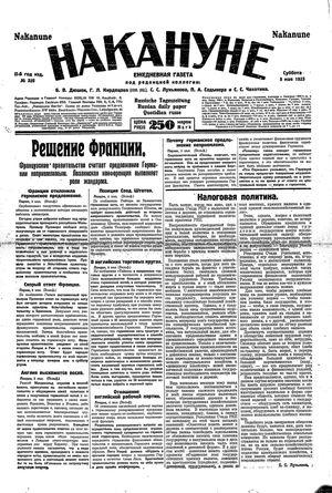 Nakanune vom 05.05.1923