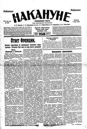 Nakanune vom 08.05.1923