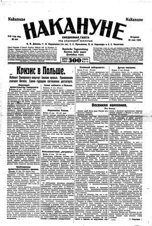 Nakanune vom 29.05.1923