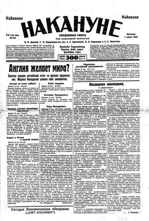 Nakanune vom 01.06.1923