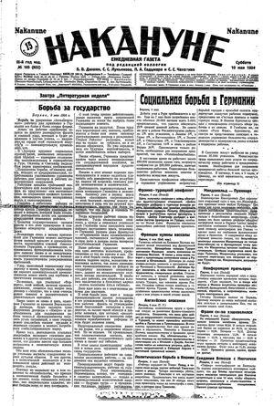 Nakanune vom 10.05.1924