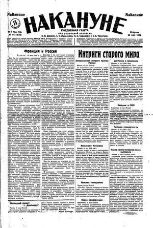 Nakanune vom 20.05.1924
