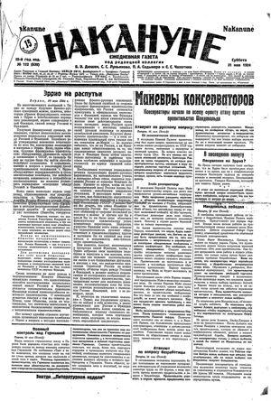 Nakanune vom 31.05.1924