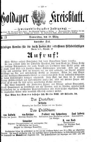 Goldaper Kreisblatt vom 19.03.1914