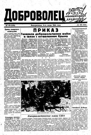 Dobrovolec vom 04.06.1944