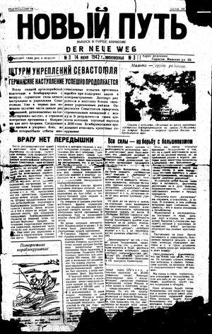 Novyj put' vom 14.06.1942
