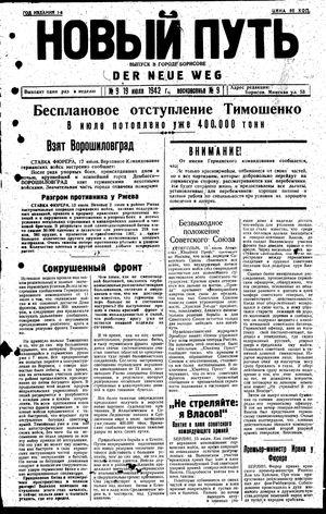 Novyj put' vom 19.07.1942
