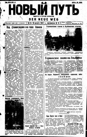 Novyj put' vom 30.08.1942