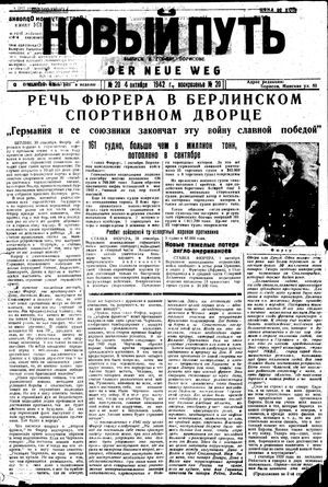 Novyj put' vom 04.10.1942