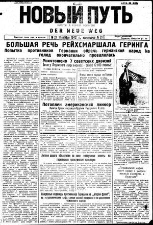 Novyj put' vom 11.10.1942