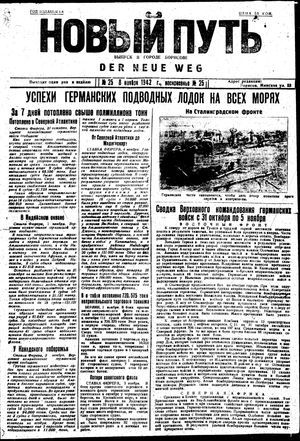 Novyj put' vom 08.11.1942