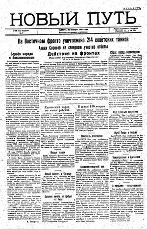Novyj put' vom 22.01.1944