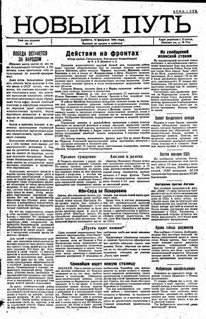 Novyj put' vom 12.02.1944