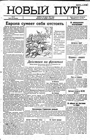 Novyj put' vom 25.03.1944