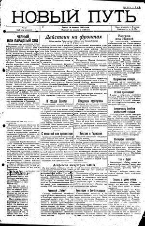 Novyj put' vom 19.04.1944