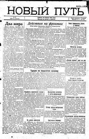Novyj put' vom 29.04.1944