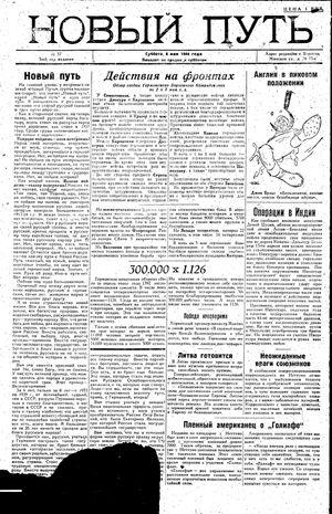 Novyj put' vom 06.05.1944