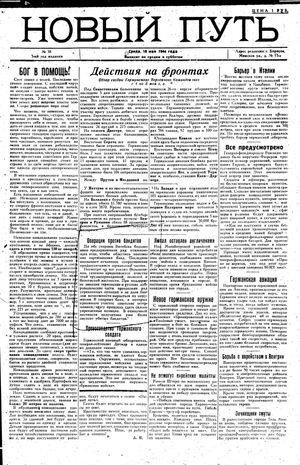 Novyj put' vom 10.05.1944