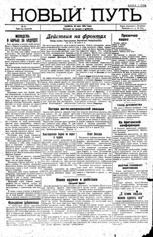 Novyj put' on May 20, 1944