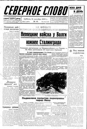 Severnoe slovo on Sep 12, 1942