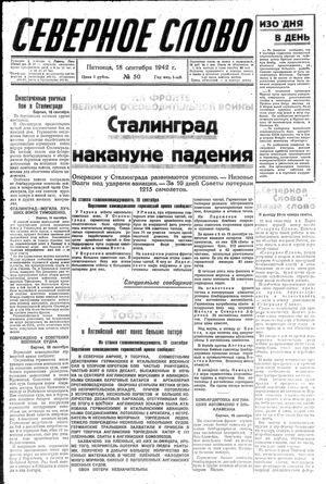 Severnoe slovo vom 18.09.1942