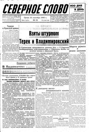 Severnoe slovo vom 23.09.1942