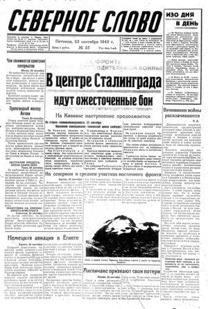 Severnoe slovo vom 25.09.1942
