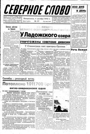 Severnoe slovo vom 04.10.1942