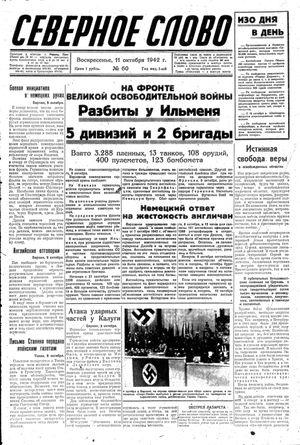 Severnoe slovo vom 11.10.1942