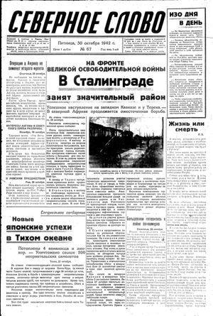Severnoe slovo vom 30.10.1942