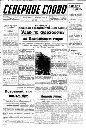 Severnoe slovo on Nov 1, 1942