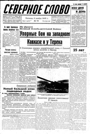 Severnoe slovo vom 06.11.1942