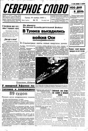 Severnoe slovo vom 18.11.1942