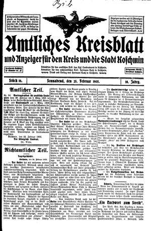 Amtliches Kreisblatt und Anzeiger für den Kreis und die Stadt Koschmin vom 25.02.1905
