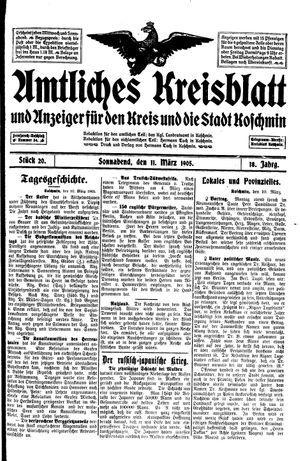 Amtliches Kreisblatt und Anzeiger für den Kreis und die Stadt Koschmin vom 11.03.1905