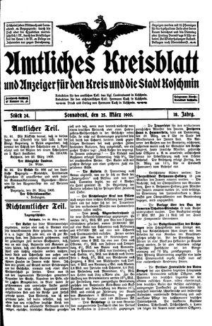 Amtliches Kreisblatt und Anzeiger für den Kreis und die Stadt Koschmin on Mar 25, 1905