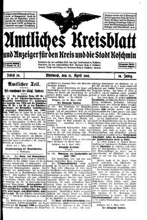 Amtliches Kreisblatt und Anzeiger für den Kreis und die Stadt Koschmin on Apr 12, 1905