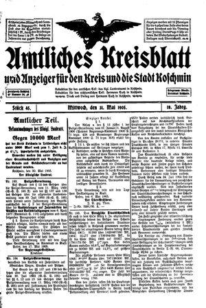 Amtliches Kreisblatt und Anzeiger für den Kreis und die Stadt Koschmin vom 31.05.1905