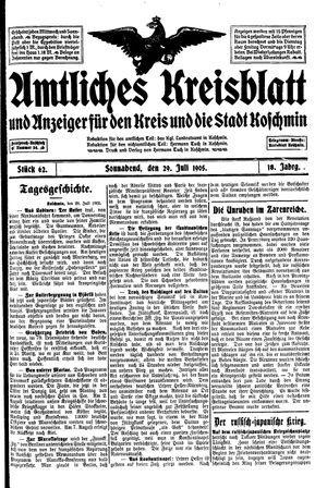 Amtliches Kreisblatt und Anzeiger für den Kreis und die Stadt Koschmin vom 29.07.1905
