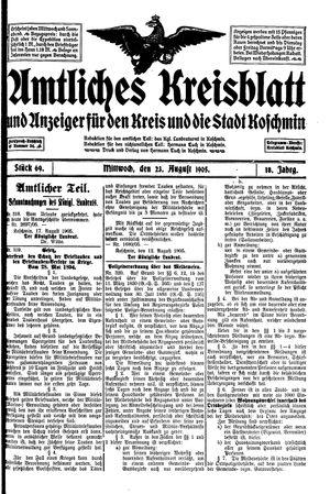 Amtliches Kreisblatt und Anzeiger für den Kreis und die Stadt Koschmin vom 23.08.1905