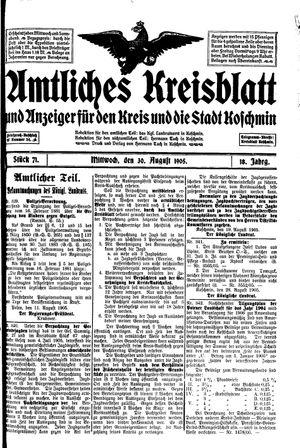 Amtliches Kreisblatt und Anzeiger für den Kreis und die Stadt Koschmin vom 30.08.1905